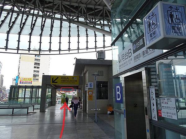 台中火車站到立昌租車-最新路線圖 (5).JPG
