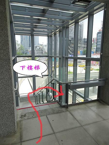 台中火車站到立昌租車-最新路線圖 (9).jpg
