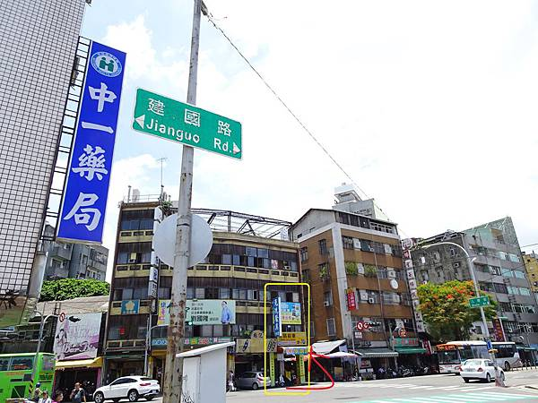 台中火車站到立昌租車-最新路線圖 (16).JPG