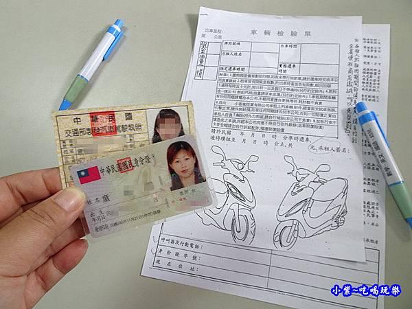 台中立昌租車新店址 (5).jpg