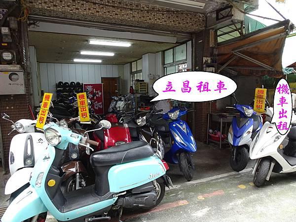 台中立昌租車新店址 (9).jpg