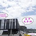 台中國光客運站 (2).jpg