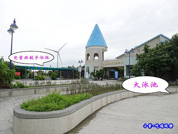 大安濱海旅客服務中心 (1).jpg