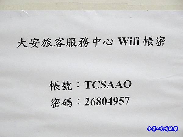 大安濱海旅客服務中心 (12).jpg