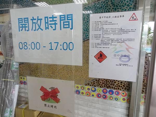 大安濱海旅客服務中心 (13).jpg