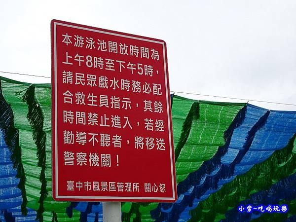 兒童泳池-大安濱海樂園 (6).jpg