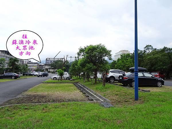 蘇澳冷泉停車場 (2).jpg