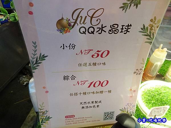 QQ水晶球-太原夜市 (3).jpg