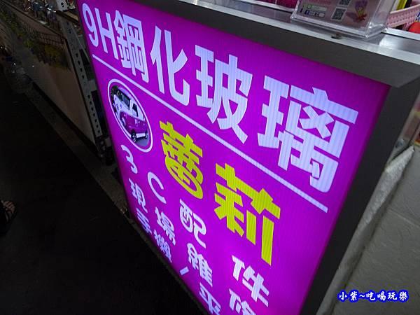 台中太原觀光夜市2019-7月 (13).jpg