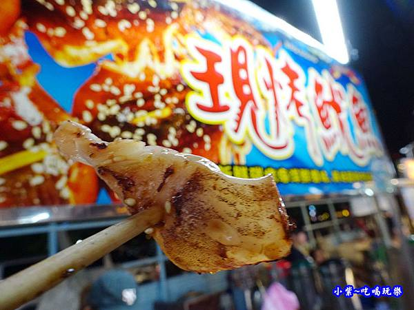 現烤魷魚-太原夜市 (3).jpg