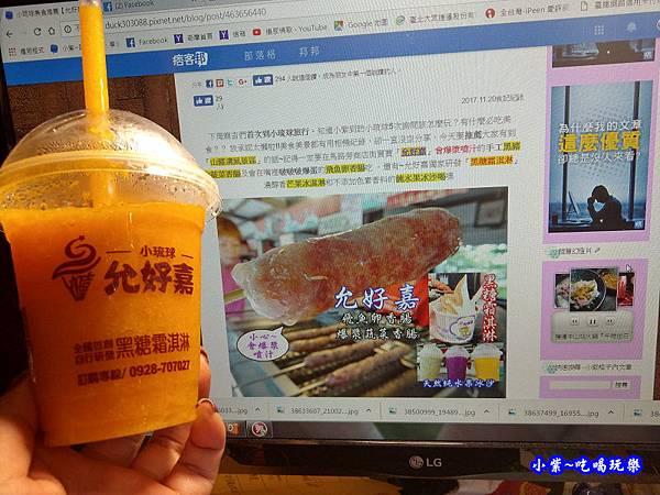 小琉球美食-允好嘉芒果冰沙2.jpg