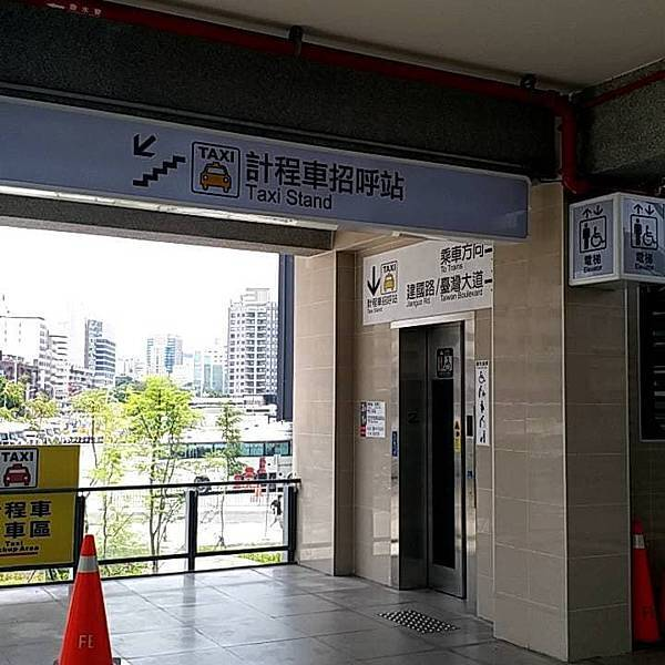 台中火車站到立昌租車-最新路線圖 (7).jpg