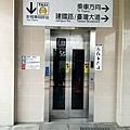 台中火車站到立昌租車-最新路線圖 (17).jpg