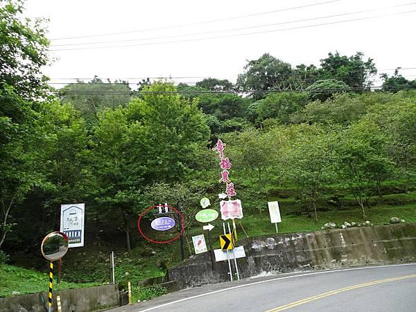 台中新社 (1).JPG