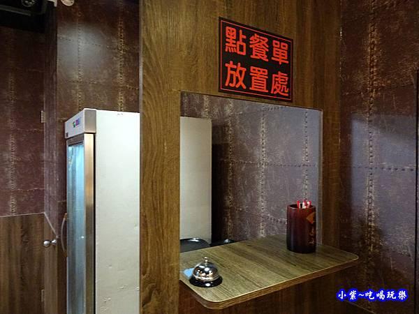 老湯鍋24小時火鍋-八德店 (31).jpg