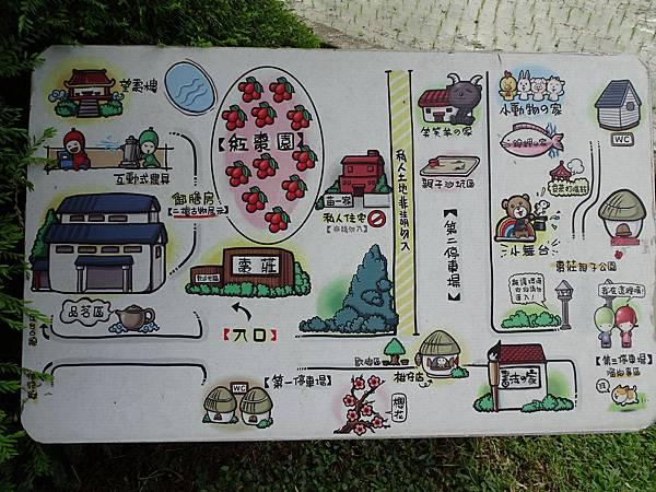 棗莊-園區導覽地圖.JPG