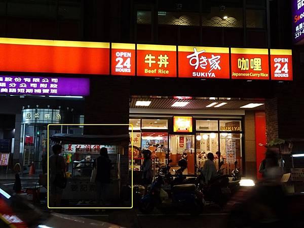 桃園-姜記餅專賣店 (1).JPG