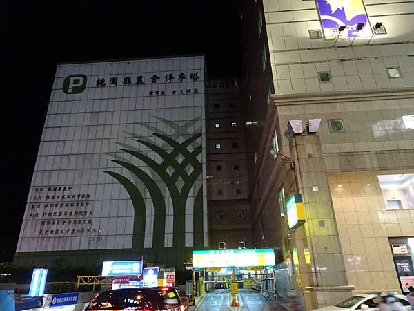 桃園-姜記餅專賣店 (14).JPG
