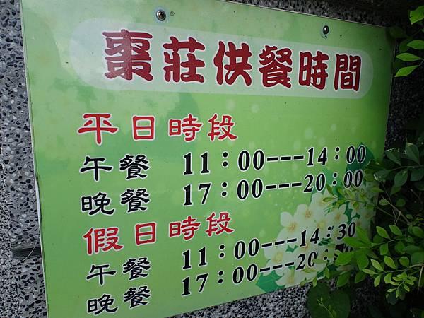 棗莊古藝庭園膳坊 (4).JPG