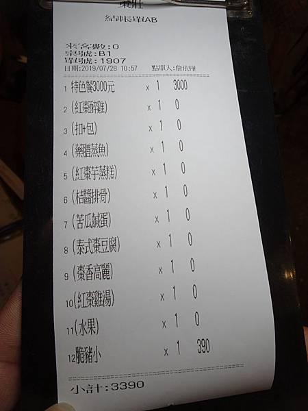 棗莊古藝庭園膳坊 (9).JPG
