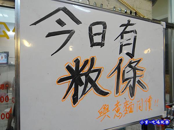 菜單-潘姨肉粽 (3).jpg