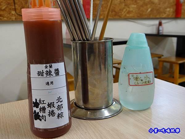 礁溪--潘姨肉粽  (2).jpg