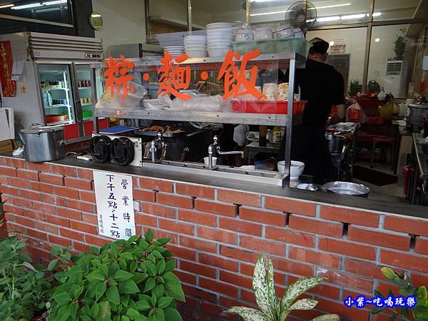 礁溪--潘姨肉粽  (6).jpg