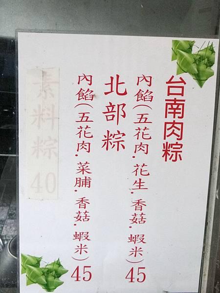礁溪--潘姨肉粽  (7).jpg