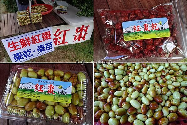 棗莊-生鮮紅棗   (2).jpg