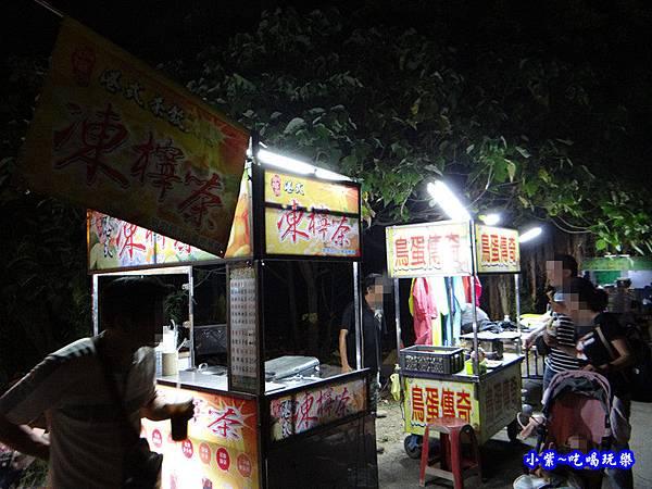 八卦山2019-8月天空步道 (46).jpg