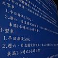 八卦山風景區停車場 (1).JPG