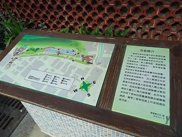 2019-8月14日阿里史冷泉 (7).JPG