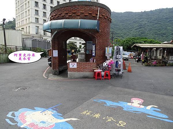 2019-8月14日阿里史冷泉 (9).jpg