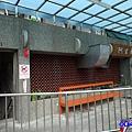 阿里史冷泉-裸湯區 (1).jpg