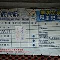 阿里史冷泉-裸湯區 (3).JPG