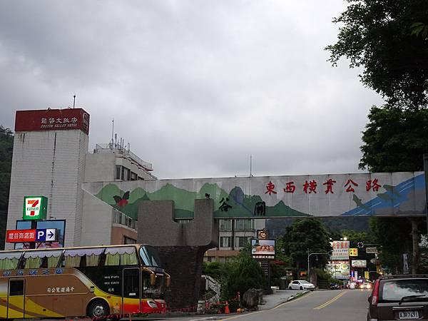 中橫-東西橫貫公路牌樓.JPG