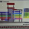 谷關立體停車場 (5).JPG