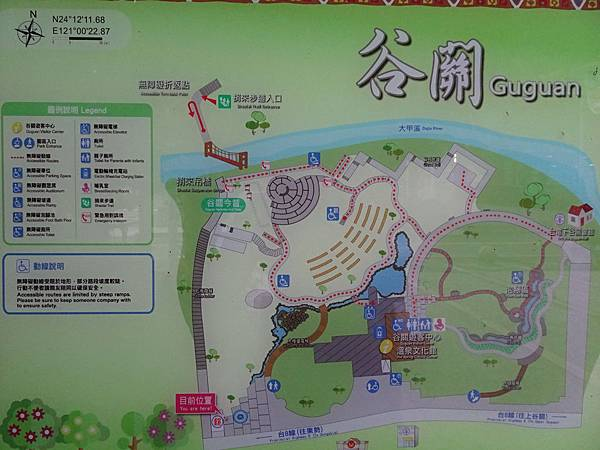 谷關風景區地圖.JPG