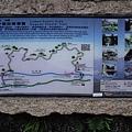 谷關捎來步道導覽全長1500 (3).JPG