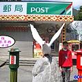 谷關郵局白鴿.jpg