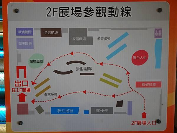 台灣玻璃館2樓展場 (2).JPG