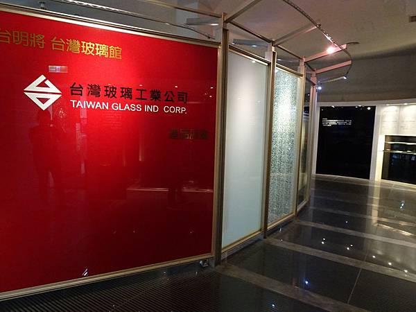台灣玻璃館2樓展場 (3).JPG