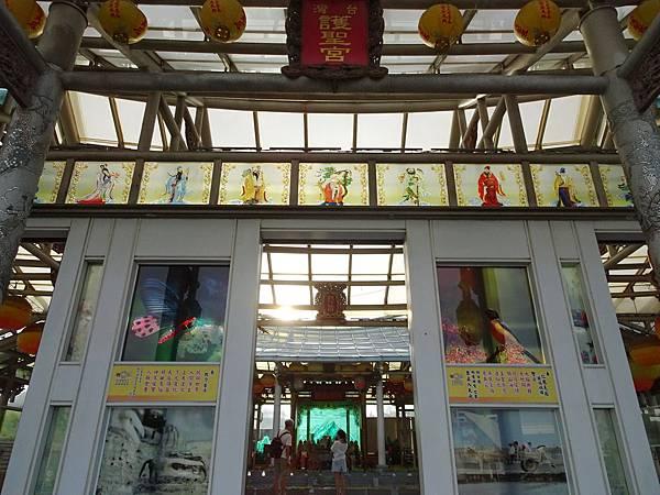 台灣護聖宮-玻璃媽祖廟 (3).jpg