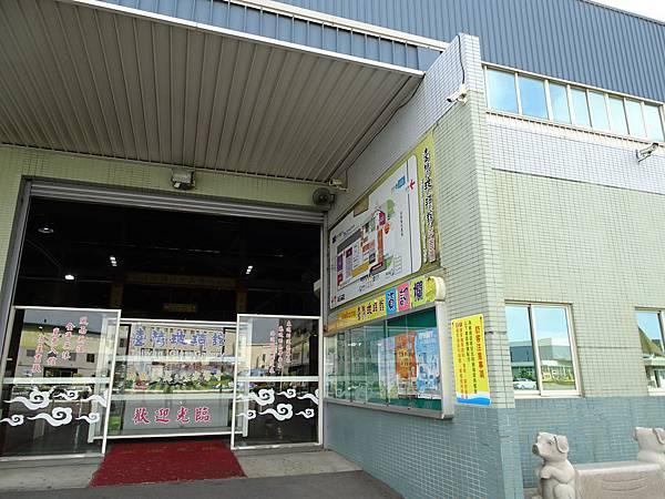 彰化景點-臺灣玻璃館 (5).JPG