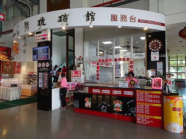 彰化景點-臺灣玻璃館 (6).JPG