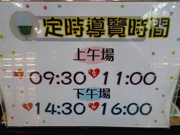 彰化景點-臺灣玻璃館 (8).JPG