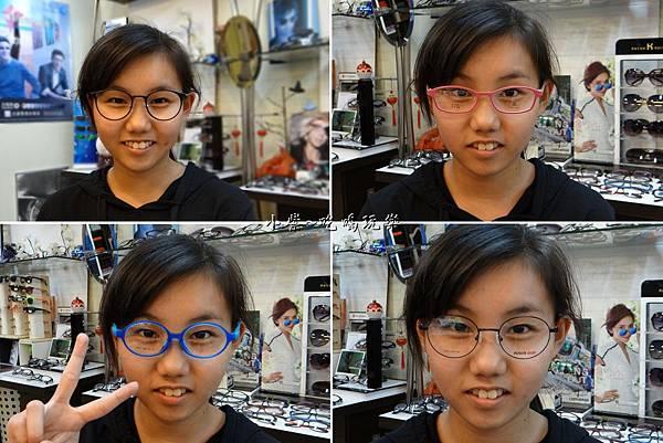 兒童眼鏡-德新瞳.jpg