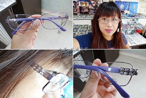 紫色眼鏡-德新瞳.jpg