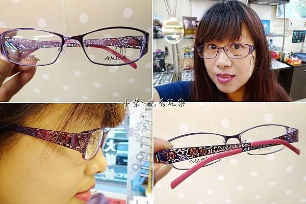 紫色雕刻眼鏡-德新瞳.jpg