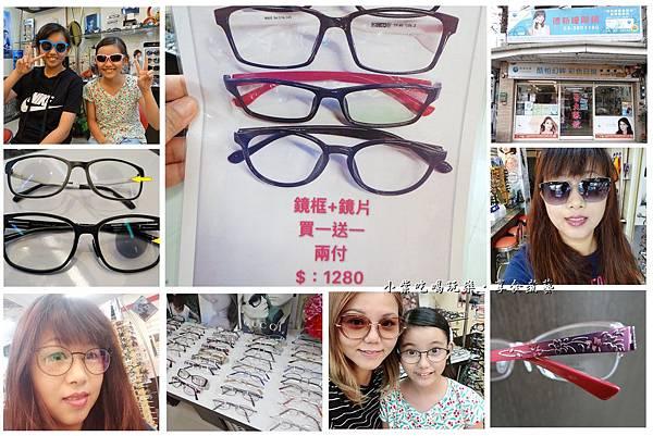 德新瞳眼鏡-首圖.jpg